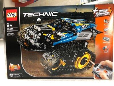 LEGO 樂高 TECHNIC 科技 42095 無線遙控特技賽(二手)組起來就沒在玩了,盒完整,零件齊