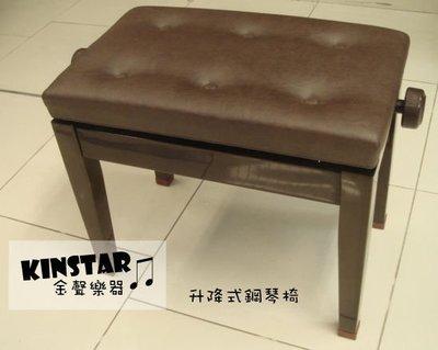 【金聲樂器】KAWAI 河合 台製 雙轉扭無段式 鋼琴升降椅 咖啡色 (另有白色 黑色)