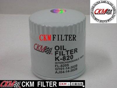 【CKM】MONDEO METROSTAR ESCAPE TRIBUTE 原廠 正廠 型 機油芯 機油蕊! 台灣製