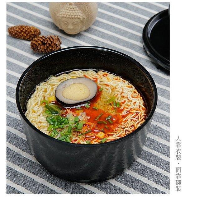 泡面碗帶蓋大號學生碗湯碗日式餐具創意飯盒泡面杯方便面碗筷套裝Y-優思思