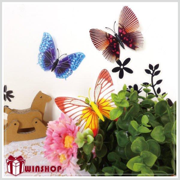【贈品禮品】B1528 磁性夜光蝴蝶冰箱貼/仿真蝴蝶 造型磁鐵 白板貼 壁貼