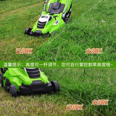 除草神器手推式自動割草機電動小型家用多功能打草機草坪修剪機 【春風十里】