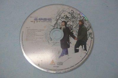 紫色小館78-6---------冬季戀歌