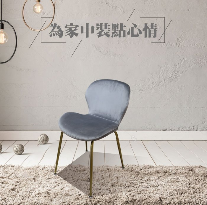 HU簡約傢居 諾迪克餐椅 書桌椅 休閒椅 網紅椅 化妝椅 造型椅 咖啡椅 電腦椅 休閒椅