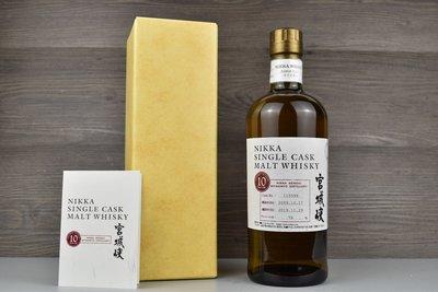Nikka Whisky Miyagikyo 2009 Single Cask 宮城峽2009年 單桶 日本威士忌