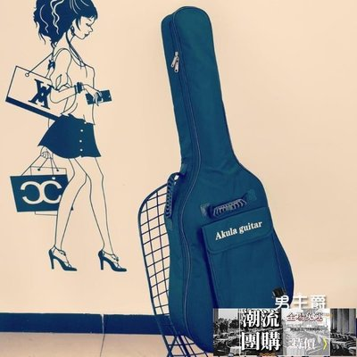 吉它包加厚後背民謠木吉它琴袋41寸40寸38寸36寸正韓個性女生男生XW【潮流團購】