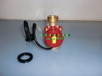 Grundfos 葛蘭富 熱水器加壓馬達 UPA120 UPA-120 專用流量開關 流控開關 水流開關 感應自動開關