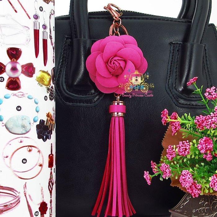 *美公主城堡*桃紅玫瑰色薔薇花流蘇鑰匙圈 知性優雅  包包 化妝箱 行李箱 吊飾掛飾 送禮
