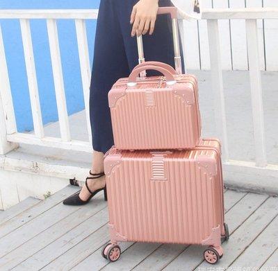 14+18吋玫瑰金 子母箱 小清新登機箱 萬向輪旅行箱 行李箱 兩件組 景 雲林縣