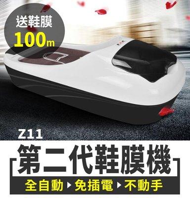 【傻瓜批發】(Z11) 全自動隱形鞋套...