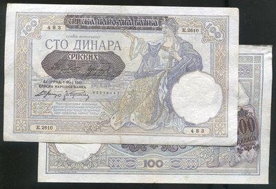 SERBIA(塞爾維亞紙幣),P23,100-DINAR,1941,品相極美 XF