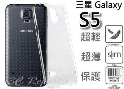 出清  三星 Galaxy S5 全新第二代 硬式超薄 水晶透明 全透明 硬殼 現貨