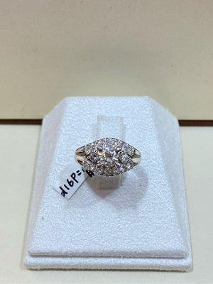 總重1.32克拉天然鑽石戒指,主鑽52分豪華配鑽,視覺效果2克拉以上,鑽石超白超閃,出清價59800元,只有一個要買要快,提供6期分期零利率