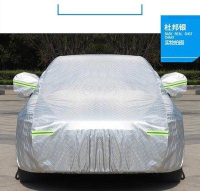 2017新款防曬隔熱專用非全自動汽車車衣車罩ASD815