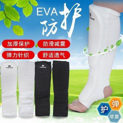 .  Thai boxing leg board Taekwondo protective gear scatter