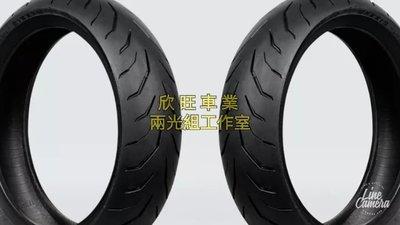 板橋 100/60-12 MAXXIS M6237 半熱熔胎 GOGORO 性能胎 100/60/12 瑪吉斯輪胎 S1