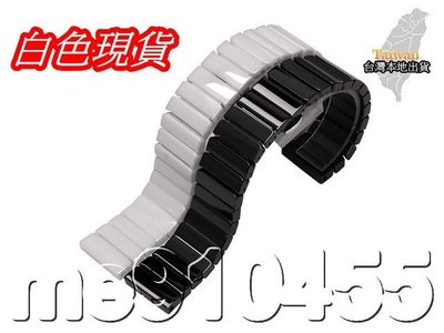 華米 Amazfit 陶瓷錶帶 錶鏈 華米手錶 amazfit 智能手錶 腕帶 陶瓷 快拆 錶帶 限白色優惠現貨價