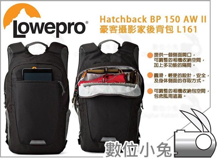 數位小兔【Lowepro Hatchback BP 150 AW II 豪客攝影家相機包 L161】雙肩包 攝影包 收納
