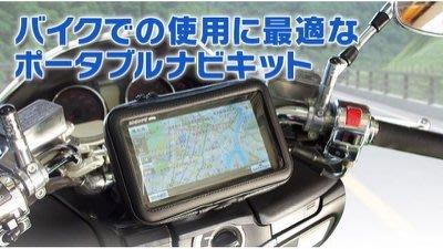 iphone8 plus garmin gps HUAWEI nova 5T防水殼皮套手機架機車導航支架摩托車導航架G6