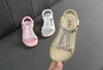 【溜。溜。選物】鑽石女童涼鞋 防滑沙灘...