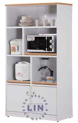 【品特優家具倉儲】859-02收納櫃電器櫃E-1266塑鋼電器櫃