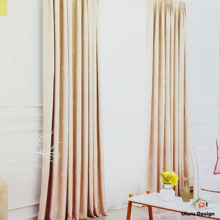 簡約北歐風格 清新葉子窗簾 傳統褶 (3折) S勾 對開式 145x250cm DIY窗簾 訂製窗簾 窗簾布 成品窗簾