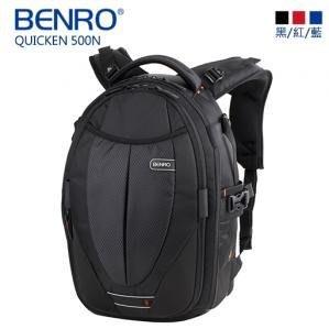 【新鎂】BENRO百諾 鋒行 QUICKEN 500 雙肩攝影背包
