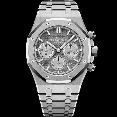 Audemars Piguet 2019 Royal Oak Chronograph 38mm Grey Dial 26315ST.OO.1256ST.02