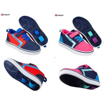 (歐洲代購) HEELYS GR8 Pro X2 美國正品雙輪暴走鞋  HL學生輪子鞋 兒童轱轆鞋 ~樂媽歐洲代購~