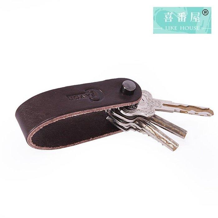 【喜番屋】真皮頭層牛皮復古可拆卸鑰匙環鑰匙扣鑰匙包【KB21】