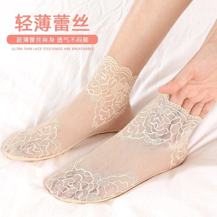 絲襪女花邊蕾絲網紗短襪夏天薄款純棉底淺口船襪日系夏季襪子