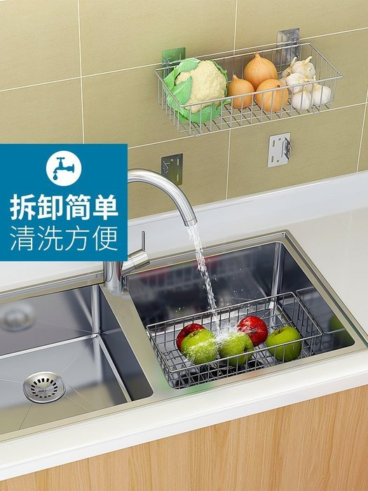 【免運】廚房用品304不銹鋼免打孔洗果蔬菜籃廚房置物架墻上壁掛調料架用品收納架