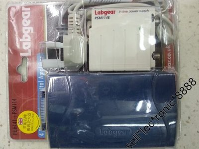 Labgear PUH141+PSM114 電視雙頭放大器 (一開四數碼室外防水放大器)適合村屋使用 實舖門市