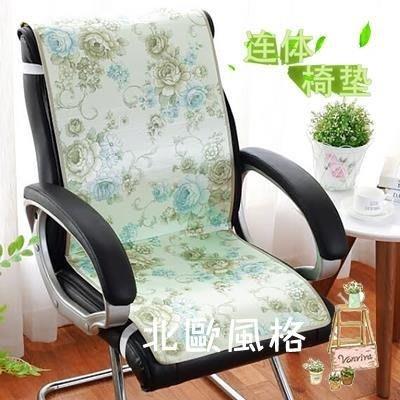 涼坐墊椅子坐墊靠墊一體涼席家用夏季帶綁帶餐椅辦公室夏天透氣連身椅墊