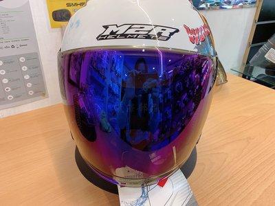 瀧澤部品 M2R FR-1/CF-1 原廠鏡片 電鍍藍片 半罩安全帽 遮陽 抗UV 配件 備品 通勤 機車重機