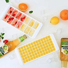 日本進口塑料創意冰格帶蓋制冰盒大塊威士忌冰塊模具制冷飲冰格【歡樂購】