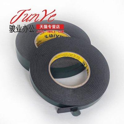 奇奇店-加厚泡棉雙面膠 黑色海綿膠帶 高粘雙面膠帶 3MM厚 5米長(尺寸不同價格不同)