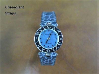 寶格麗Bvlgari B.zero1鴕鳥皮錶帶巧將手工錶帶 Bvlgari B.zero1 ostrich strap