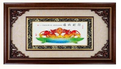 『府城畫廊-台灣工藝品』水琉璃-貔貅-招財納福-60x108-(立體裱框,高質感掛匾)-請看關於我聯繫-A28-01
