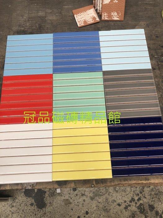 ◎冠品磁磚精品館◎西班牙進口精品-條紋亮面壁磚(共16色)–20X20 CM