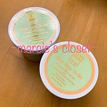 全新 PIXI Glow Tonic To-Go 60 pads exfoliating tonic 爽膚潔面棉 去角質