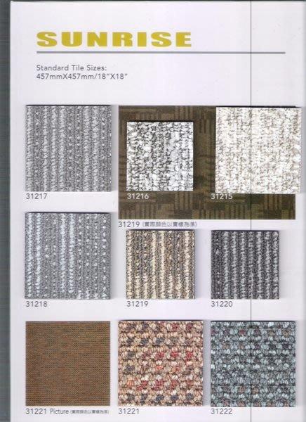 SUNRISE方塊花色紋塑膠地板~連工帶料每坪1400元起~時尚塑膠地板賴桑