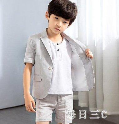 兒童小西裝夏韓版寶寶西服花童禮服男童西裝套裝新款潮 zm1973