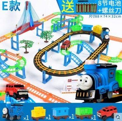『格倫雅品』立昕托馬斯小火車套裝可充電動軌道火車兒童玩具汽賽車男女孩益智