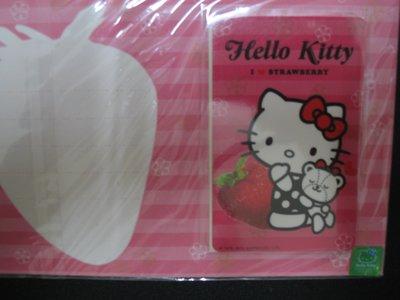7-11 - 三麗鷗 HELLO KITTY 草莓季 悠遊卡 - 全新未拆 - 201元起標
