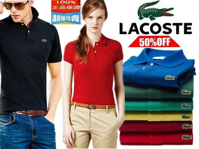 日本正品代購 lacoste 鱷魚情侶款素面短袖POLO衫 45色男女情侶裝 純棉網眼素面 T恤 經典 基本款短T