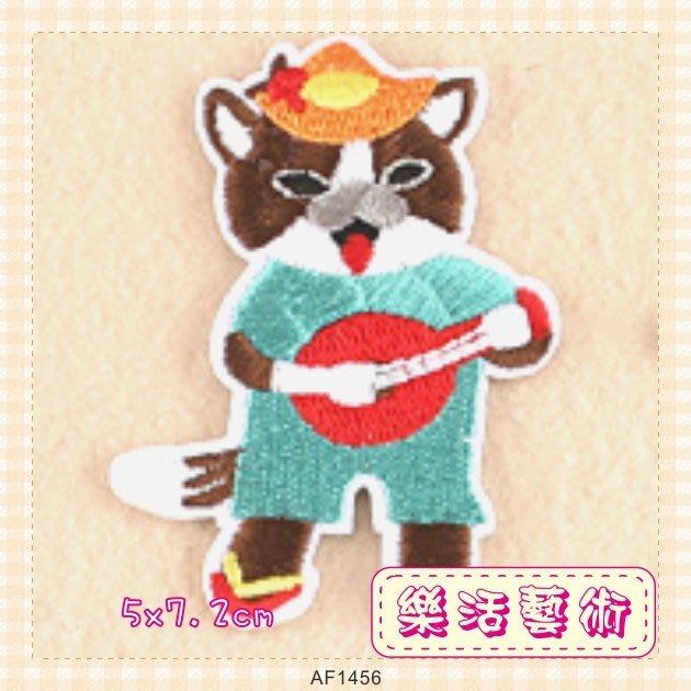 樂活藝術「燙貼布」 ~ 多彩彈琴貓咪哥 精緻刺繡布貼 熨斗貼 補丁貼《有背膠》【現貨】【AF1456】