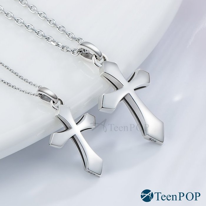 情侶項鍊 對鍊 ATeenPOP 925純銀項鍊 祈禱真愛 送刻字 十字架 單個價格 情人節禮物 ACS8123