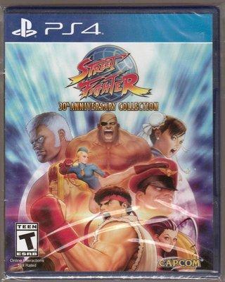 全新PS4 原版片 中文版 快打旋風 30 週年紀念合集 Street Fighter 30th