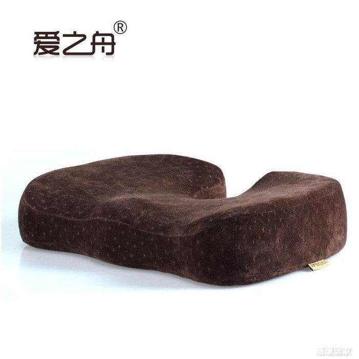 愛之舟 辦公室美臀U彈記憶棉加厚座墊NNJ-1290【暖暖居家】